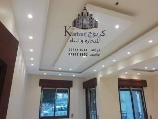 شقة للبيع في حلب-جامع الرحمن طلعة نافع الأسود