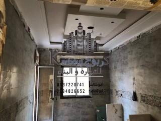 شقة للبيع في حلب الجديدة جنوبي محيط مشفى الرجاء